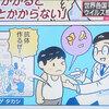 イラストレーター・カネシゲタカシ