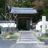 賀茂川界隈を歩く/正伝寺、上賀茂神社、プチ路上観察