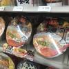 【コンセプト】金沢味噌ラーメンを見て