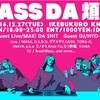 ワッショイサンバ×無能「もつ酢飯」デビューライブ「PASS DA 煩悩」@池袋knot