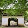 10月 京都大原と湖西