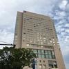 シェラトングランドホテル広島② お部屋の紹介(デラックスコーナーキング)