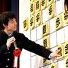 藤井聡太四段 30、31連勝あるか!対局相手や予定はこちらから!