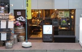 歩いて通える行きつけのお店には「惜福」が宿る ~代田に暮らし、下北沢、渋谷近辺を楽しむ~