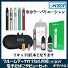 【ベプログ】 Ploom TECH(プルームテック)カプセル対応 電子たばこデビューセット スターターキット購入。