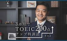 点数が伸びない!TOEIC500点台が陥りがちな停滞期の原因と脱却法を解説