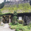 こんな近場に地上の楽園を見つけた 丹波篠山市、いわや