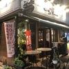 【オススメ5店】松本市(長野)にあるワインが人気のお店