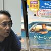 映画『グリーンブック』黒人差別を取り上げたこの映画に感動!おすすめです。in 神戸・三宮・元町 VLOG#54
