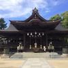 鶴の随神門「白鳥神社」