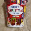 チロルチョコの詰め合わせ クリスマスなので