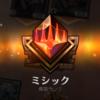 【MTG】完成形!?イゼットドラゴン【イムリス】