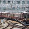 鉄道の日常風景52…阪急京とれいん雅洛20190601