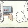 4コマ漫画「占い」