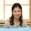 「ニュースチェック11」1月16日(月)放送分の感想