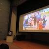 【原貫太の講演活動】大学生×国際協力 新しい教育としての「国際協力学」