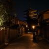 イベントのない京都東山の夜は人が少ない