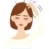 フケがでる原因は?「脂性肌・乾燥肌」向け+低刺激シャンプー比較