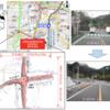 奈良県 一般国道309号と主要地方道御所香芝線との交差点である名柄交差点 (森脇工区)が供用開始