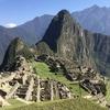 ペルー周遊ツアー15〜マチュピチュ遺跡を歩く その1〜