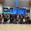 関西国際空港到着・解散