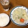 クリームシチューを夕食に決定 AbemaTVでジオンの残光を見る