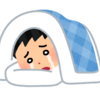 無気力なので日本の人口減少と世界情勢を考えてみる