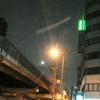 今日の1枚 ~粉雪舞う大阪にて~