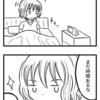 【4コマ】二度寝って最高やん?