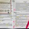 【スペイン語独学】7月2日の勉強記録 DELEB2合格への道46