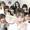 漢字の新しい子とか。欅の公式ブログの写真から。