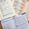 【ボキャビル】単語帳の使い方 知ってますか?