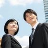 【業界別・21卒向け!】経験者が教える、就活を成功させるインターンの活用方法!【行く意味はあるの?無駄?】