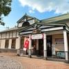 夏の青春18きっぷで行く・会津地方の旅(4) 会津で一番うまかったモノ・馬刺し