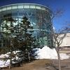 今年初めて釧路市こども遊学館へ