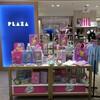 シンプソンズグッズが買える店:PLAZA(店舗不明)