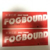 12.24 Fogbound 広島 セットリスト