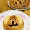 【パンとパイ】わんちゃんとアップルパイ