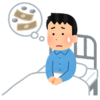 【実体験】不安と向き合う方法(不安・心配性で眠れない方必見)