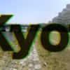 Kyoto.js 13を開催します