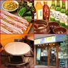 【オススメ5店】灘・東灘(兵庫)にある家庭料理が人気のお店