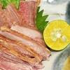 沖縄県民でも好き嫌いが別れる?ヤギ肉の刺身をお取り寄せ!