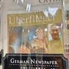【キャンドゥ】ラッピングペーパーとしてドイツ新聞はいかが?