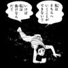 大人から子どもまで楽しめる!手塚治虫の名作オススメ漫画 6選