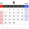 2021年6月の営業カレンダーです。