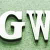 2017年のGWに絶対見たい!ワタシの気になる映画5選 - 邦画編