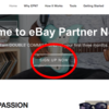 eBayアフィリエイト提携方法/リンク作成/広告貼り付け方法まで