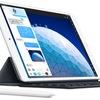 早くも「新型iPad Air」のベンチマークが出た!〜やっぱり丁度いい高性能→しばらくは安心して使えそう〜