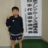 【試合結果】第30回東アジアホープス卓球大会 日本代表選手選考会