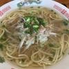 北九州の門司港、二代目清美食堂でB級グルメ久しぶりに「ちゃんらー」を食べる~暑くてレトロトロ記:㊤